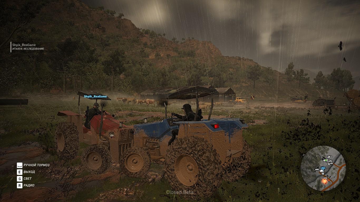 Налипание грязи. Борьба тракторов