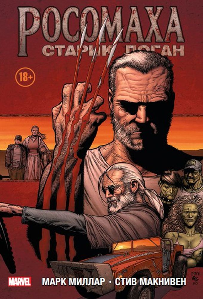 Wolverine. Old Man Logan