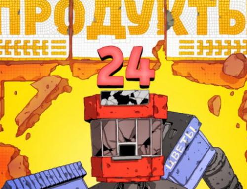 Гуррен-Ларёкк. Интервью с Виталием Терлецким, сценаристом комикса «Продукты 24»